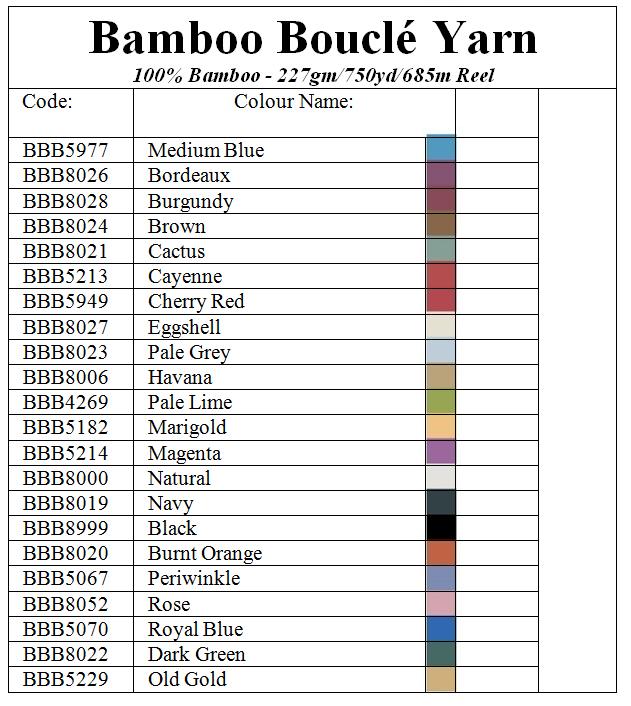 Bamboo Boucle 227g Image