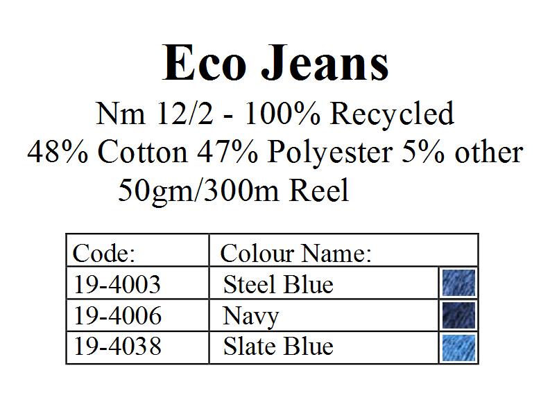 Venne Eco Jeans 12/2 50g Image